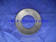 支承垫圈-行星齿轮cd/2402ZS01-346