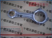 10BF11-04045 连杆总成/10BF11-04045