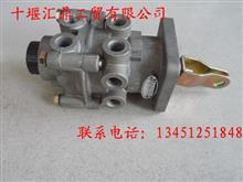 串联制动阀-东风天龙3514010-C0100/3514010-C0100