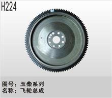 飛輪總成 玉柴B340P/YZ6108B3409