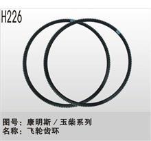 飛輪齒環   140-2/11D5-01015-B
