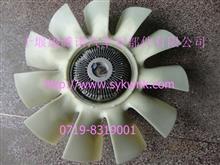 硅油风扇离合器带风扇总成/1308060-K4700