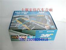 24V遥控中控锁(声音提示)/6001