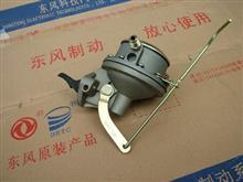 东风科技EQB601汽油泵1106D-010/792C.1106D-010