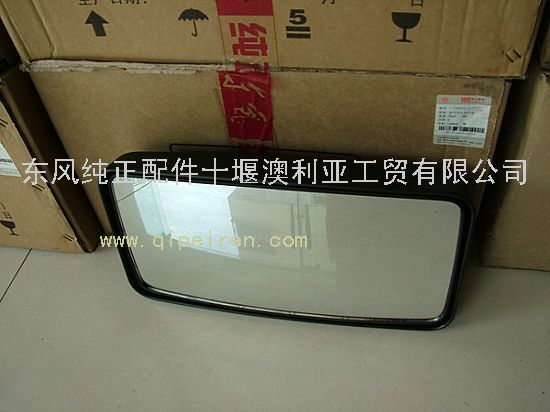 passenger side of the rear view mirror buy passenger side of the rear view mirror on. Black Bedroom Furniture Sets. Home Design Ideas