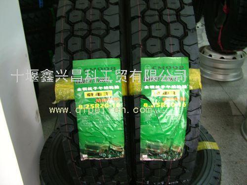朝阳轮胎,825r20-16 花纹 988