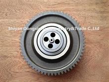 D5600418663GY  東風雷諾  齒輪盤工藝合件/D5600418663GY