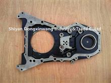 D5010534596  東風雷諾DCi11發動機飛輪殼連接板/D5010534596