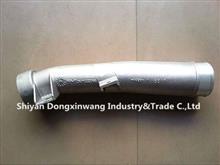 D5010222066  東風雷諾進氣過渡管/D5010222066