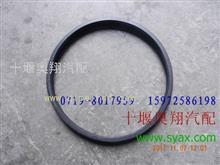 【31E-04084】军车轮毂端面油封