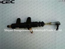 離合器總泵總成/1604010-C0100