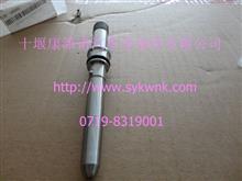 喷油器进油过渡管/1112BF11-020