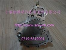 机油冷却器带机油滤清器座总成/1012BF11-010