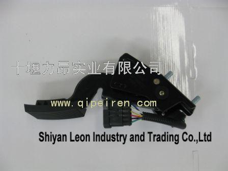 东风 加速踏板总成 电子油门1108010-c0100