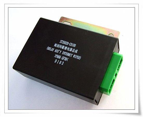 东风汽车电器-雨刮间歇继电器总成3735020-c0100
