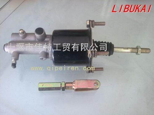 离合器助力器(90缸直立式)1608sf90-001,1608sf90-001