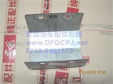隔热板-排气管/1204026-K0903