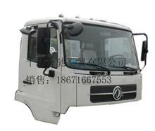 天锦洒水车驾驶室总成/5000012-C0111-10