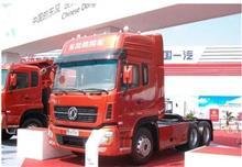 东风天龙D310珠光钼红420马力全豪华型驾驶室总成/5000012-c0347-25