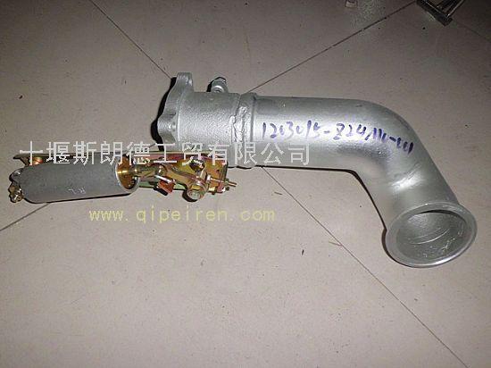 东风天龙-增压器出口联接管带排气制动阀总成1203015