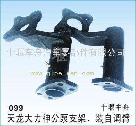 东风天龙配件刹车分泵支架35zas01-02030