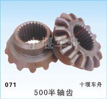 【2402XZB-335】原厂东风天龙500桥半轴齿轮/2402XZB-335