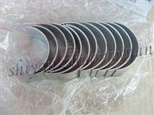 天然气连杆瓦10.2D-04058