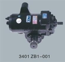 大力神动力转向器总成(北辰方向机)/3401ZB1-001