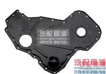 东风天龙东风康明斯L系列发动机齿轮室盖C3943813/C3943813