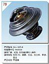 CHL-180F-M 東風湯姆森 節溫器/調溫器CHL-180F-M