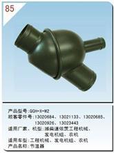 QGH-X-M2  东风汤姆森   节温器/调温器/QGH-X-M2