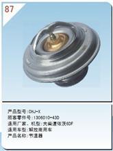 CHJ-X  东风汤姆森  节温器/调温器/CHJ-X