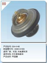 CGA-X-MS  东风汤姆森 节温器/调温器/CGA-X-MS