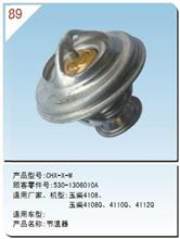 CHX-X-M   东风汤姆森  节温器/调温器/CHX-X-M