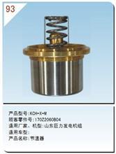 KCH-X-M  东风汤姆森 节温器/调温器/KCH-X-M