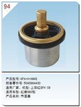 KFA-X-XM4S 东风汤姆森  节温器/调温器/KFA-X-XM4S