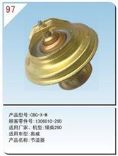 CBG-X-M  东风汤姆森 节温器/调温器/CBG-X-M