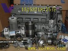 康明斯6B5.9,6C8.3,M11,ISM飞轮壳大小瓦四配套批发商