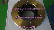 二、三档同步器前锥环总成/1700C-120/1700ZZ-120
