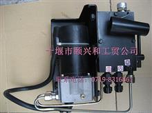 天龙驾驶室手、电动组合油泵/5005011-C0301/C0300