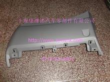 中下护板-司机侧仪表板,B/5305125-C0100