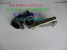 【东风天锦 4H发动机总成】增压器出口联接管带排气制动阀总成 1203015-KE300/1203015-KE300