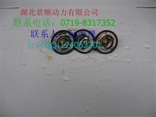 【东风天锦 4H发动机总成】东风4H发动机配件_4H节温器 1306BF11-010/1306BF11-010