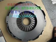 东风雷诺发动机离合器盖和压盘总成 1601090-T4000/1601090-T4000