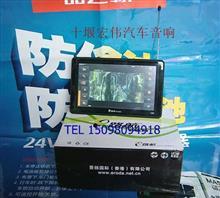 可收电视导航/内置固定电子狗 7寸宽屏 可接倒车后视