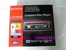 DVD索尼单碟(mp4 avi 插卡 插U盘 aux输入)