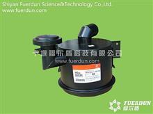 福尔盾 空气滤清器总成/1109QAP-001