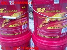 悍虎国三专用机油/CH-4