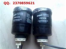 FS1416 FS2426油水分离器/FS1416 FS2426