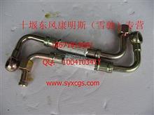 发动机系列_康明斯_雷诺_6BT_6CT_dCi_东风天锦EQ4H发动机配件-进水管总成-空压机35BF11-09050/35BF11-09050